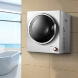 Best Portable Dryer